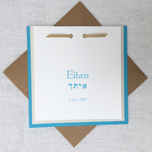 invitation_bar_mitzvah